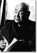 Fumio Ogawa 1