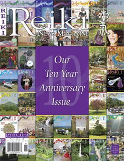 Reiki Magazine Spring 2012