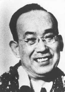 Dr. Chujiro Hayashi