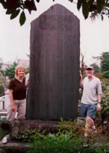 Laurelle Gaia and William Lee Rand at the Usui Memorial