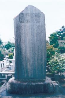 Usui Memorial Stone