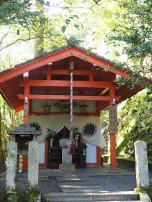 Kurama Shrine