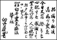 Reiki Ideals Parchment