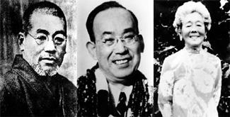 Dr. Usui, Dr. Hayashi & Mrs. Takata