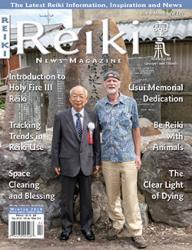Reiki News Winter 2018