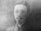 Mataji Kawakami